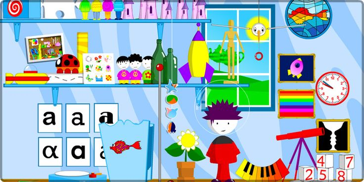 Poissonrouge Fun French site for kids