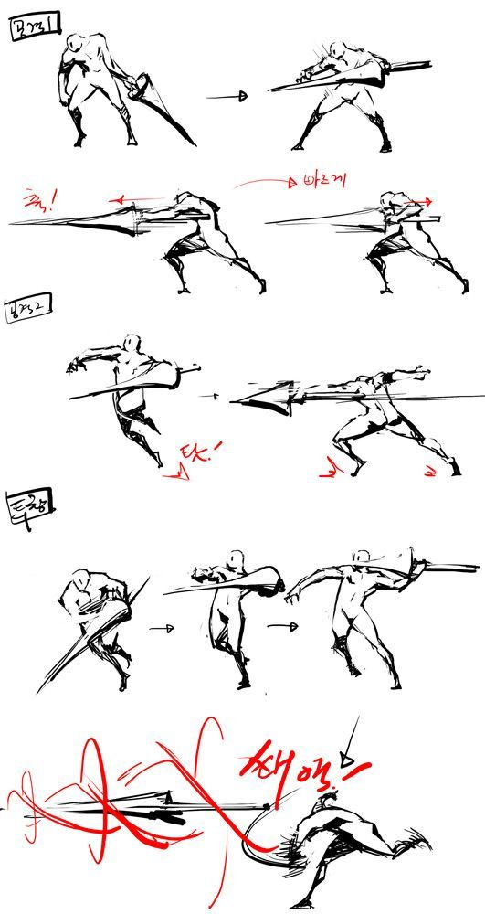 how to draw an action pose