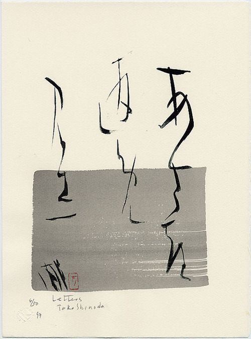 Letters Calligraphy by SHINODA Toko, Japan 篠田桃紅