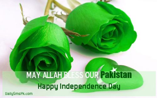 pakistan independence day, pictures | Happy INdependence day again