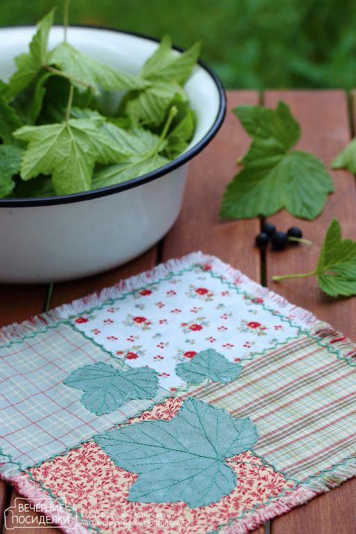 Ягодные листья / Berry leaves - Вечерние посиделки