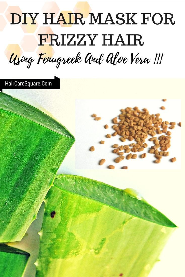 DIY aloe vera and fenugreek homemade hair mask for frizzy hair.If you are having a bad hair day and wanna transform your frizzy hair to smooth and silky hair keep reading, I have a secret diy which my Grandma taught me.