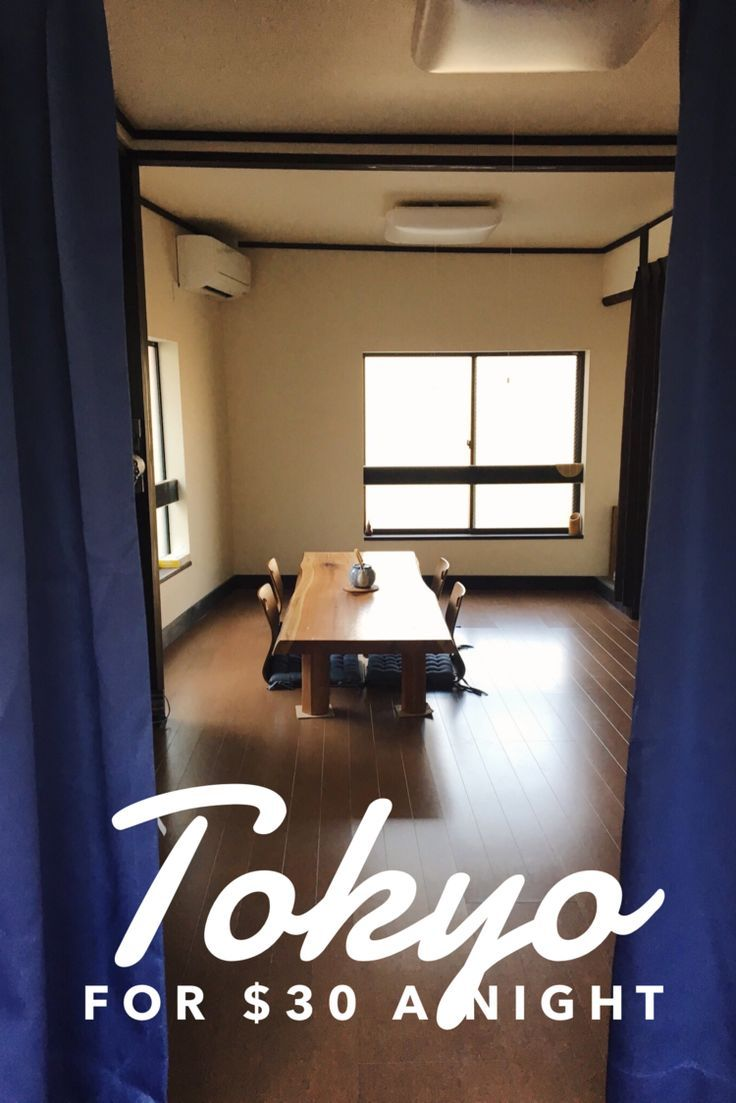 A great budget friendly place to stay in Tokyo, Japan for less than $30 a night. | Tokyo Japan | Tokyo accommodation | Tokyo Airbnb | Japan Airbnb | Tokyo travel | Japan travel