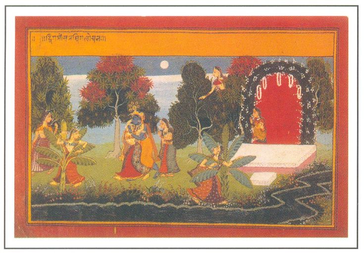 Rajasthani Paintings - Radha and Krishna playing blind man buff, Mewar, dated 1719 A.D., National Museum, New Delhi