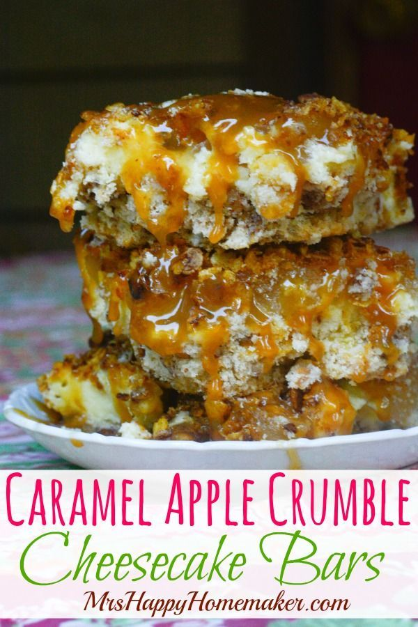 These Caramel Apple Crumble Cheesecake Bars are a combination of apple cobbler, caramel apples, & cheesecake - and they are out of this world delicious! | Get the recipe on MrsHappyHomemaker.com!
