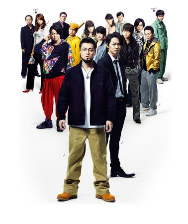Ushijima the Loan Shark The Final Film's Trailer Previews Superfly Theme Song
