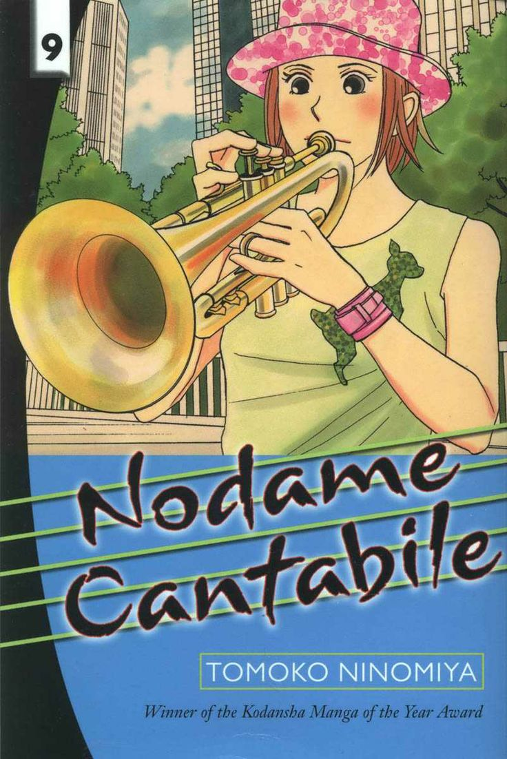 Nodame Cantabile chapter 47 - Page 2 of 42