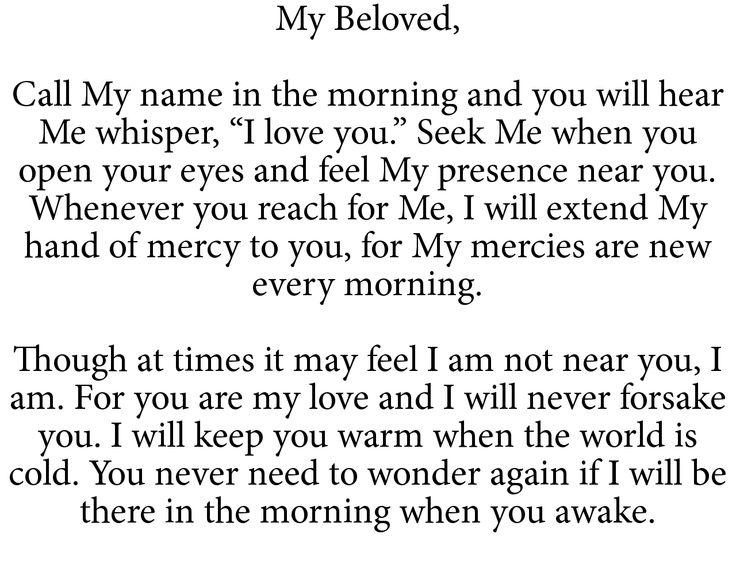 strengthen relationship prayers