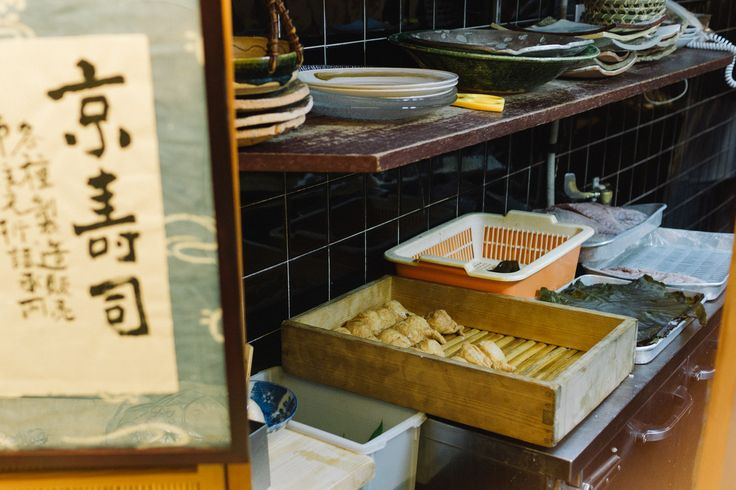 Izuju Review: The Best Kyoto Style Sushi in Japan 祇園いづ重 京都寿司 | That Food Cray !!!