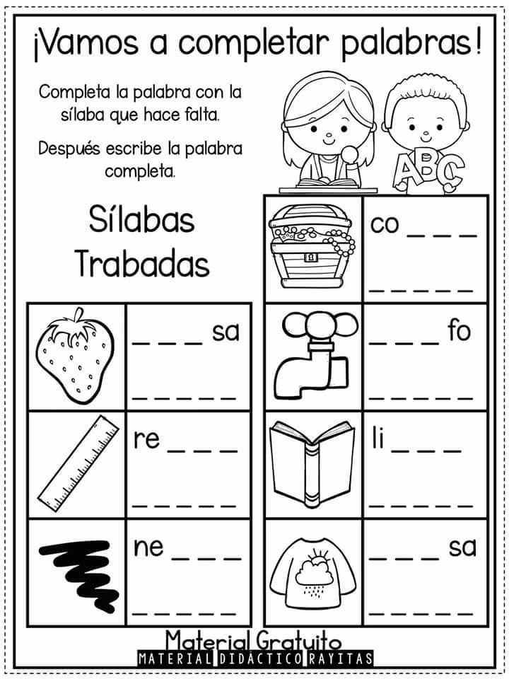 Pin De Karin Flores En Educacion Enseñanza De Las Letras Lectura Y Escritura Lectura Para Principiantes