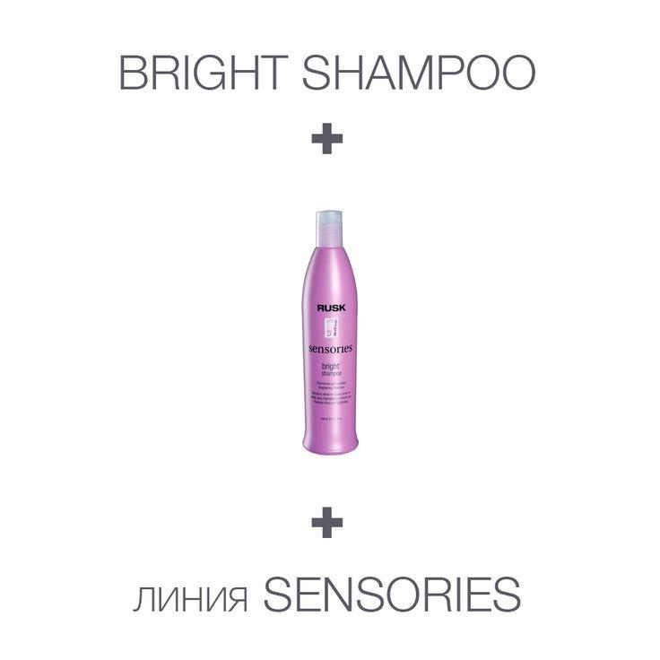 Bright Shampoo [шампунь осветляющий для ежедневного применения] Гидролизованный пшеничный протеин придает волосам объем и сияние, делая их более гладкими и здоровыми, борется с секущимися кончиками. Мед - природный увлажнитель, питает волосы и придает им блеск. Экстракт из цветов, листьев и стеблей лаванды успокаивает кожу головы и придает прядям выразительность. А экстракт из цветов ромашки восстанавливает глянец светлых волос и их сияние.