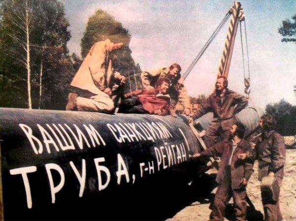 «Вашим санкциям труба, г-н Рейган!». Топ-менеджеры «Газпрома» одели свои телефоны в чехлы с легендарным фото 1980-х