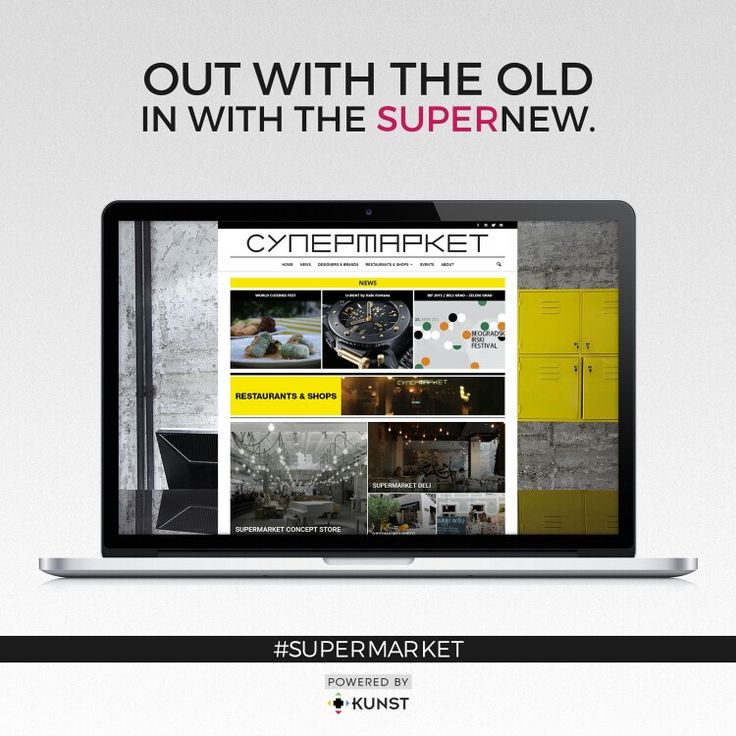 Out with the old, in with the Supernew. #supermarket