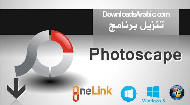 تحميل برنامج تعديل و تحرير الصور Photoscape مجانا 2019 Incoming Call Screenshot Incoming Call