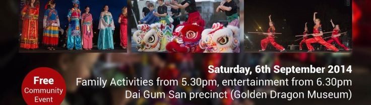 Harvest Moon Festival from  5:30pm at Golden Dragon Museum