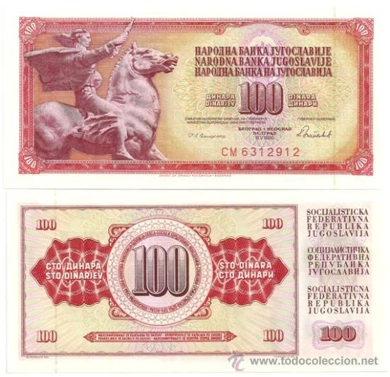 OMG! This was, like a LOT of money...then! YUGOSLAVIA. 100 dinara,1986.