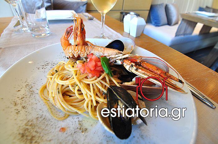 ESTIATORIA.GR MAGAZINE: Φρέσκια θαλασσινή απόλαυση-Αϊ Νικόλας