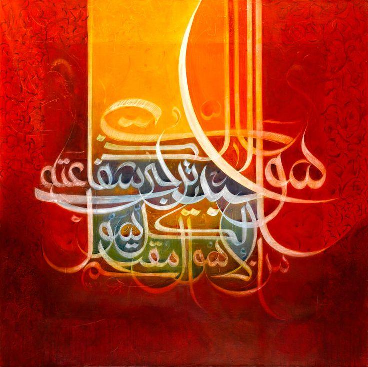 DesertRose,;,colorful Arabic calligraphy art,;,