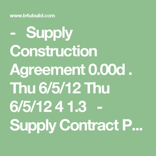 Supply Construction Agreement D  Thu  Thu