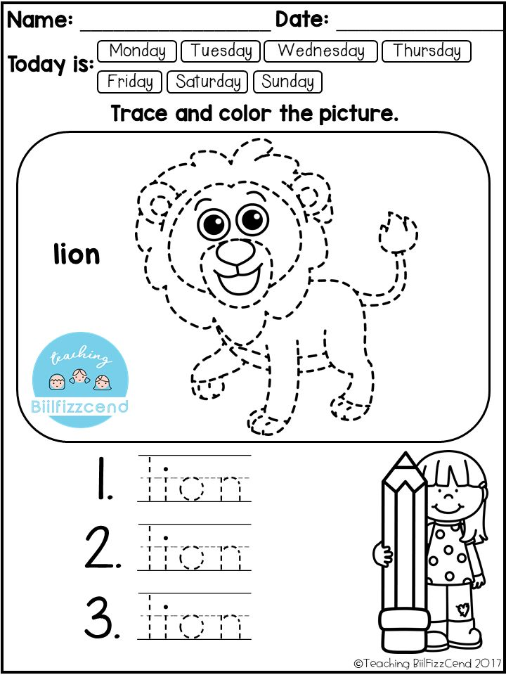 Ask & Answer WH Fun Sheets | Book | Product Info