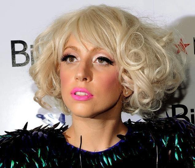 Lady Gaga has Lupus