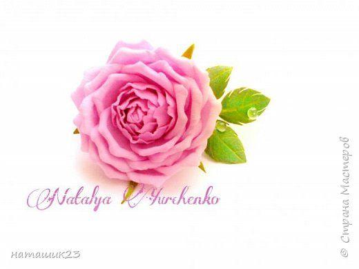 Мастер-класс Украшение Моделирование конструирование МК роза из фоамирана Фоамиран фом фото 1