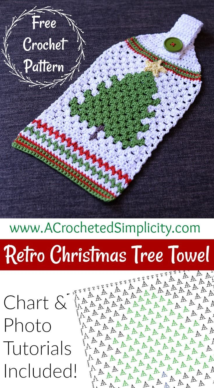 Free Crochet Pattern - Retro Christmas Tree Towel by A Crocheted Simplicity