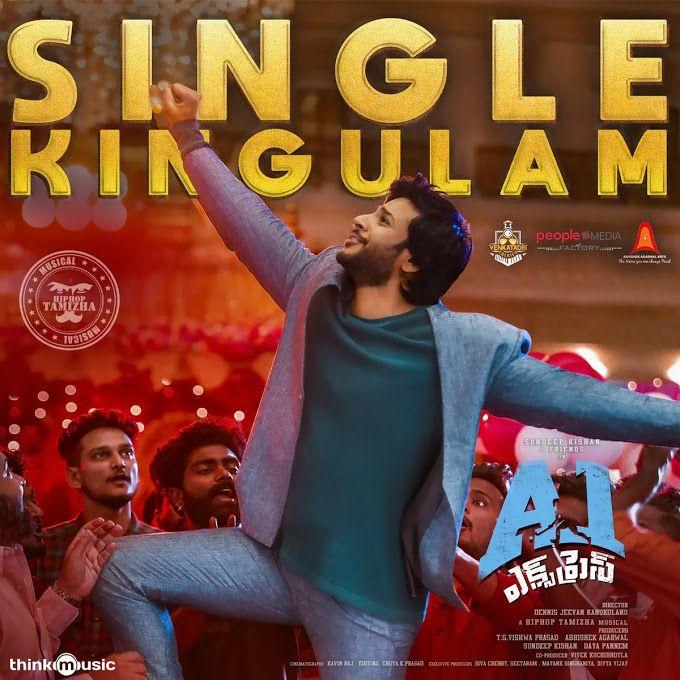 Ramulo Ramula Lyrics In Telugu From Ala Vaikunthapurramuloo Dj Remix Songs Dj Mix Songs New Dj Song