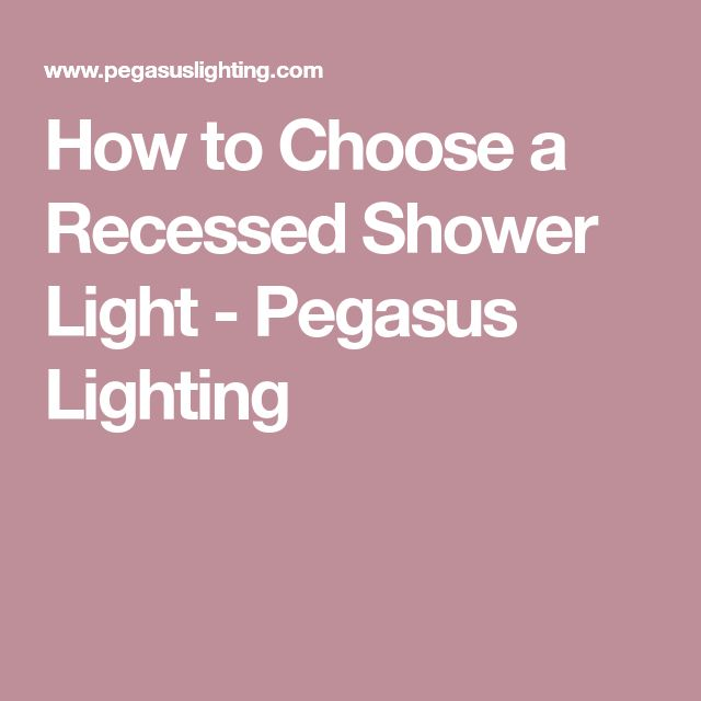 How to Choose a Recessed Shower Light - Pegasus Lighting