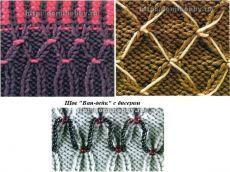 Уроки мастерства спицами - Буфы на вязанном спицами полотне
