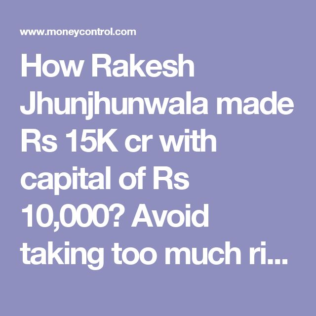 How Rakesh Jhunjhunwala made Rs 15K cr with capital of Rs 10,000? Avoid taking too much risk  - Moneycontrol.com
