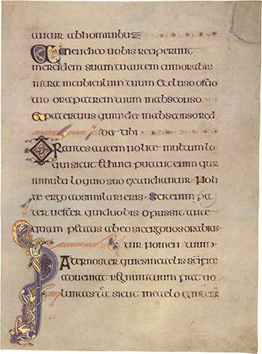 Text page from the Book of Kells
