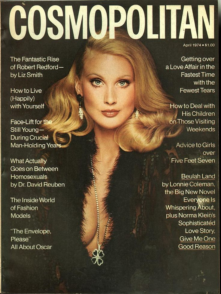 Cosmopolitan magazine, APRIL 1974 Model: Kathy Spiers Photographer: Francesco Scavullo