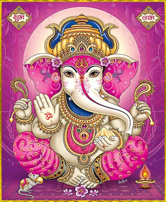 Ganesh, the lovely remover of obstacles. Embrace him within the Root Chakra…