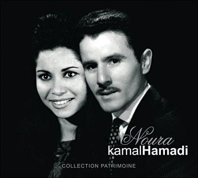 """Résultat de recherche d'images pour """"proverbe kabyle"""""""