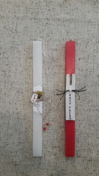 "Handmade easter candles by Glykeria. ""Letter"" / ""Rabbit"""