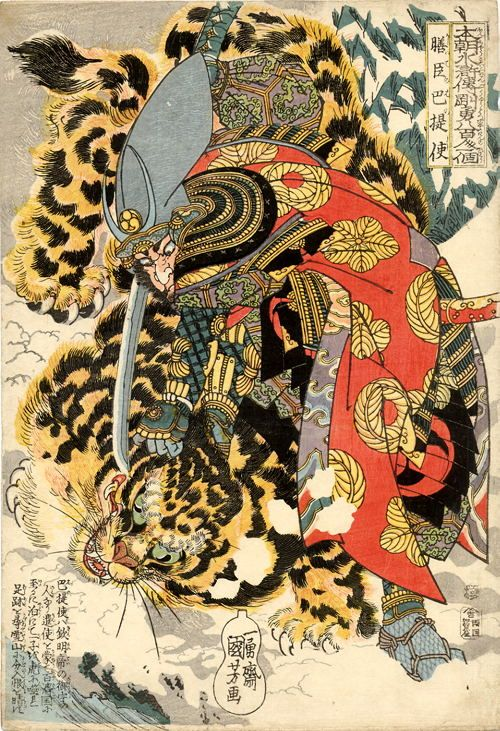 "Kshiwade no Omihakobi (膳臣巴提使) killing the Korean tiger that had devoured his daughter, from the series ""Eight Hundred Heroes of Our Country's Suikoden"" / Utagawa Kuniyoshi (Japanese Ukiyo-e Printmaker, ca.1797-1861)"