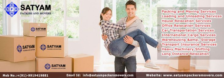 Satyam Best Packers And Movers Rampur - Hire trusted and affordable Movers And Packers in Rampur at Doorstep Delivery with Best Quality Packing for your Home Shifting, Office Relocation,Car Carriers,Bike Transportation Etc... http://satyampackersmovers.com