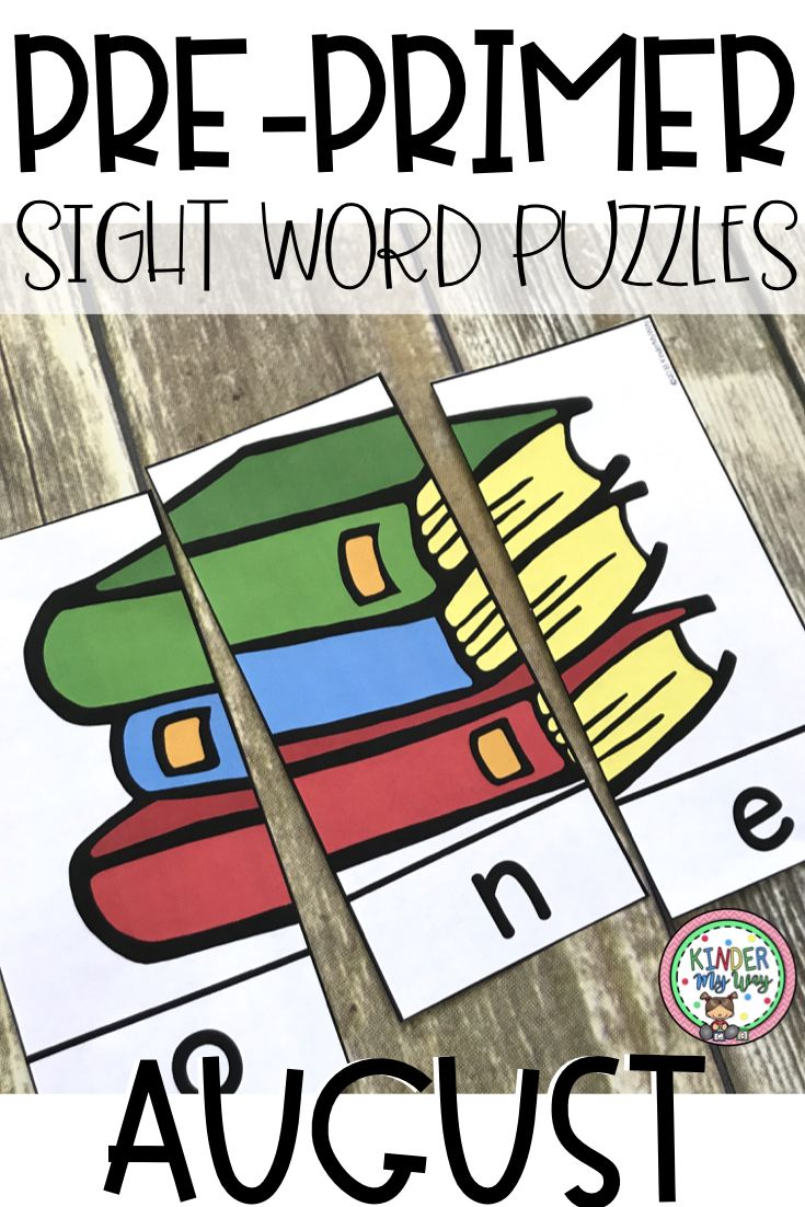 Sight Word Puzzles August Pre Primer Kindermyway Pinterest