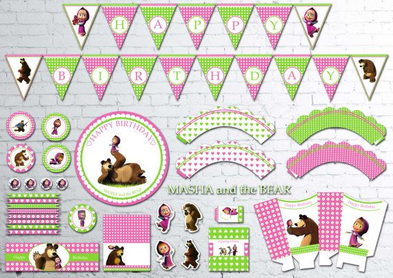 Masha and the Bear Birthday Party Package, Birthday Decoration Kit, Kids Birthday Party Decorations, party supplies, cupcake toppers, banner