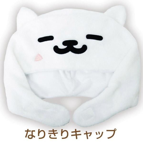 Neko Atsume Kitty Collector Cosplay Fluffy Hat (Manzoku-san/Tubbs) - Hamee - 1