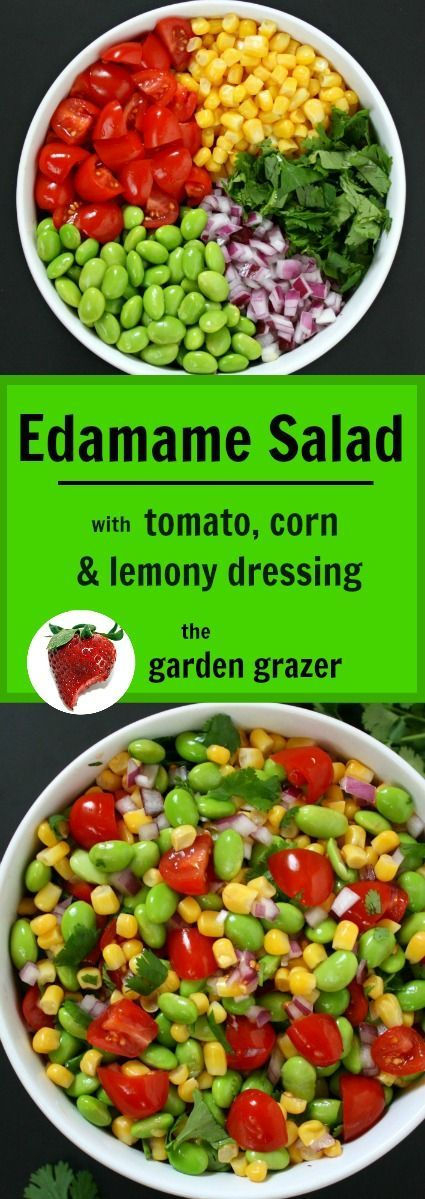 EASY 6-ingredient Edamame Salad!! Fun & versatile recipe, and great for take-along lunches! #vegan #edamame #salad