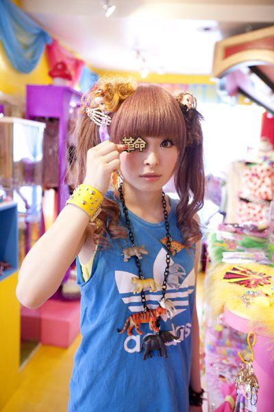 Kyary Pamyu Pamyu~~♥♪♫ Japanese music & fashion icon--!☆★☆ kawaii fashion. . .twin tails. ..funny accessories. . .Adidas tank shirt