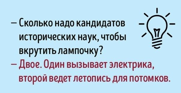 @razverni #профессия #юмор #приколы #разверни razverni.com