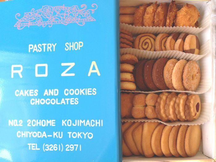 <ローザー洋菓子店>(東京:麹町)東京メトロの半蔵門駅から徒歩1分、知る人ぞ知る、創業1932年の老舗