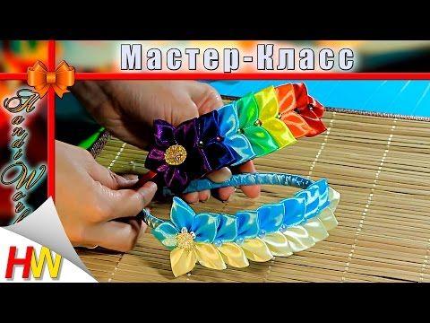 Резинки канзаши, МК / Простые канзаши / DIY Scrunchy with Kanzashi flower…