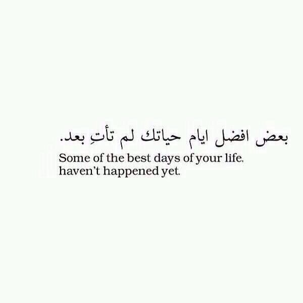 1000 images about arabic quotes on pinterest proverbs