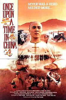 Once Upon a Time in China is a 1991 Hong Kong martial arts action film written and directed by Tsui Hark and starring Jet Li as Chinese folk hero Wong Fei-hung. It is the first film in the Once Upon a Time in China film series.