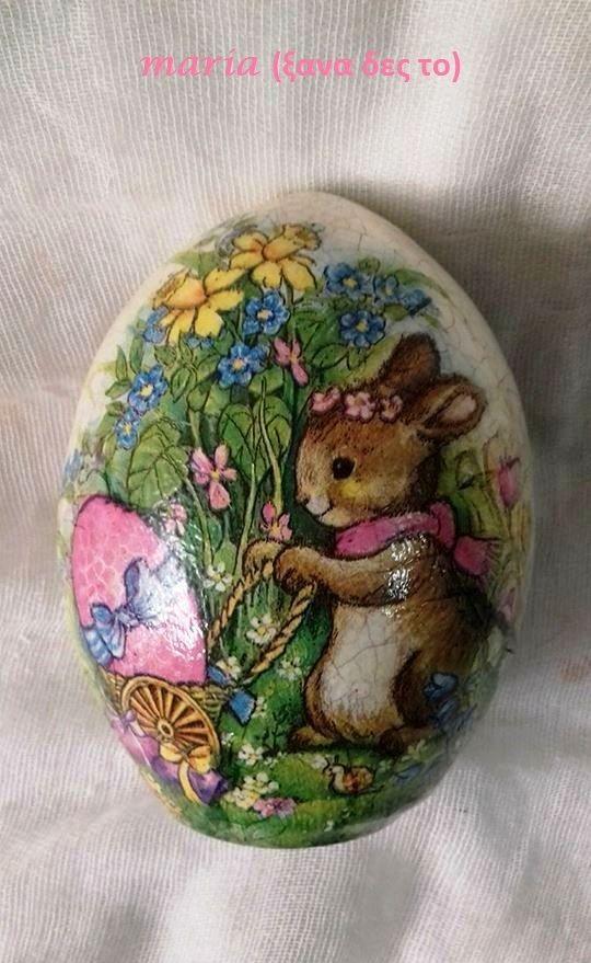 easter ceramic egg