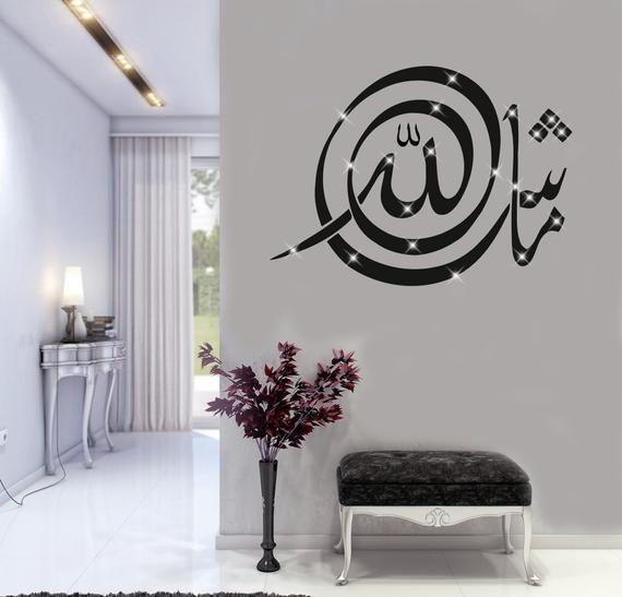 Islamic Wall Art Stickers Masha Allah Islamic Calligraphy Decals Islamic Art Murals Islamic Wall Art Islamic Calligraphy Islamic Art